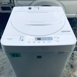 ④✨2018年製✨43番 SHARP✨全自動電気洗濯機✨ES-G...
