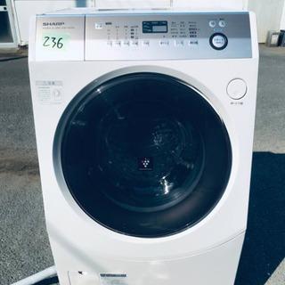 ②✨乾燥機能付き✨‼️ドラム式入荷‼️10.0kg‼️236番 ...