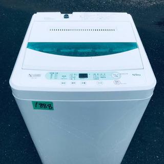⑤✨2020年製✨1888番 YAMADA ✨全自動電気洗濯機✨...