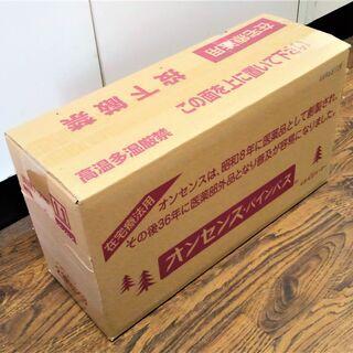 オンセンス・パインバス 2.1kg×3