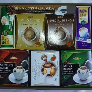 NESCAFE★コーヒーギフト詰め合わせ