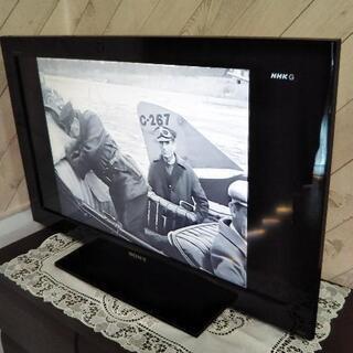 【受け渡し先が決まりました♡】テレビ 32型 リモコン付き