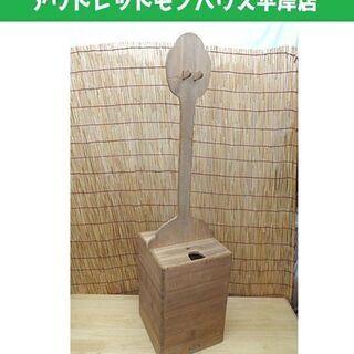 三味線 桐立箱 二丁立箱 引き出し付 スタンド 木製ケース 三味...
