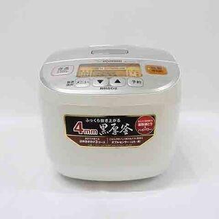 【恵庭】象印 マイコン炊飯ジャー NL-DS10 2019年製 ...