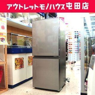 2ドア冷蔵庫 126L 2021年製 AQUA 100Lクラス ...