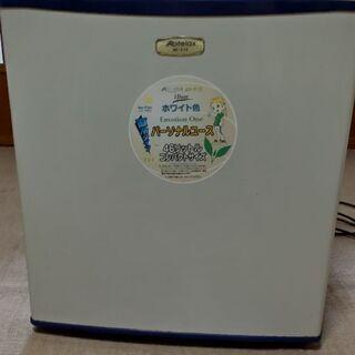 冷蔵庫 1人用46L