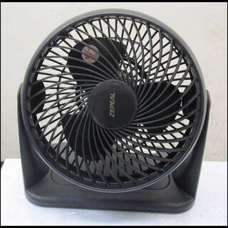 新生活!2200円 サーキュレーター 扇風機 ZEPEAL 20...