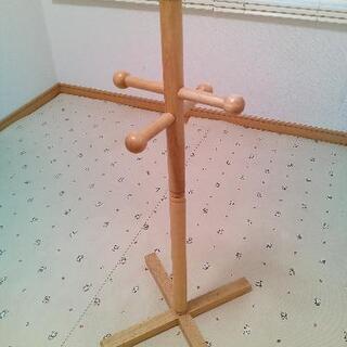 木製ポールハンガー差し上げます