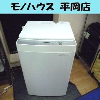 TWINBIRD 洗濯機 5.5kg KWM-EC55 ホワイト...