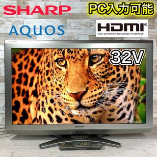 【すぐ見れるセット‼️】SHARP AQUOS 液晶テレビ 32...