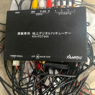 車専用 地上デジタル TV チューナー