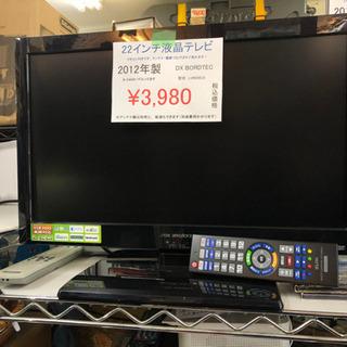 【ネット決済】液晶テレビ入荷してます😌 熊本リサイクルワンピース