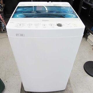 【恵庭】Haier/ハイアール 全自動洗濯機 JW-C45A 2...