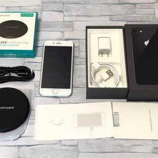 iPhone8  au  64GB シルバー 充電器+  RP-...