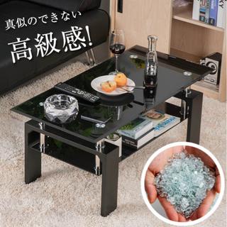 【ネット決済】センターテーブル   ブラックガラス