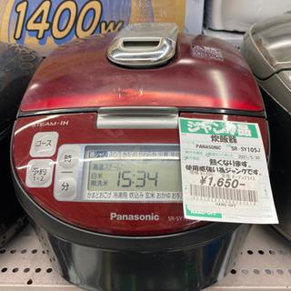 炊飯器 パナソニック10合炊き ジャンク品 ハードオフ大泉学園店