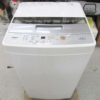 【恵庭】AQUA/アクア 4.5㎏ 全自動洗濯機 19年製 AQ...