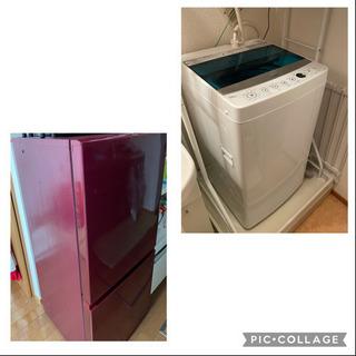 【2016年製】冷蔵庫・洗濯機セット【日付指定】