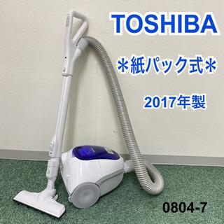 【ご来店限定】*東芝 紙パック式掃除機 2017年製*0804-7