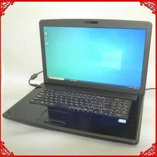 【ネット決済・配送可】ノートパソコン 中古良品 フルHD 17型...