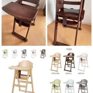 【ネット決済】ベビーチェア・子供椅子