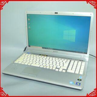 【ネット決済・配送可】新品SSD フルHD 16型 ソニー SO...