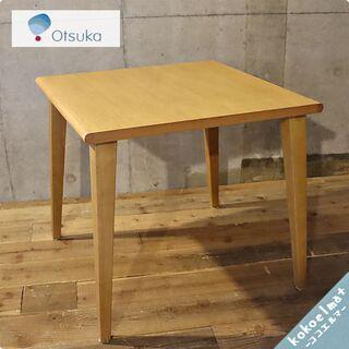 IDC OTSUKA(大塚家具)のユノ3 ダイニングテーブルです...