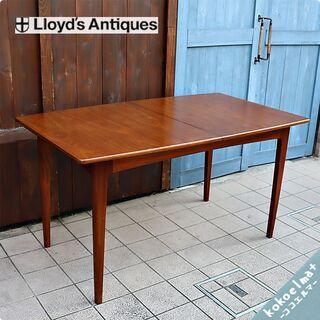 英国アンティーク家具、北欧ヴィンテージ家具を取り扱う、LLOYD...