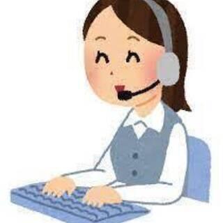 【10月~】※最短でも1ヵ月!人気のコールセンターSTAF…