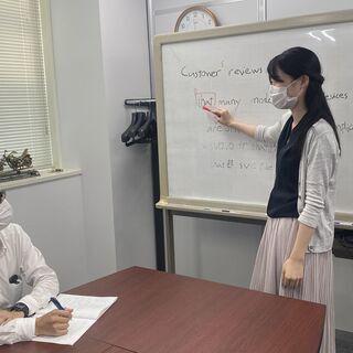 TOEIC TOEFL 試験対策