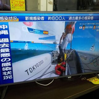 ID:G978445 42型テレビ(2014年LG製)42LB5810