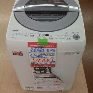 【店頭受け渡し】 SHARP 全自動洗濯機 8.0kg  ES-...