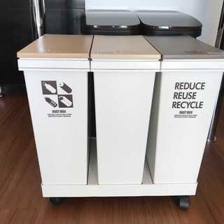 [無料引取]ゴミ箱が余っているので、取りに来て頂ける方にお渡しします