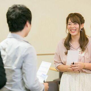 8/13(金)13:25札幌 ☆40代中心☆ 結婚に真剣な男女の...