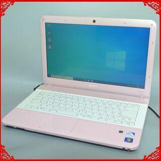 【ネット決済・配送可】ピンク ノートパソコン Win10 中古美...