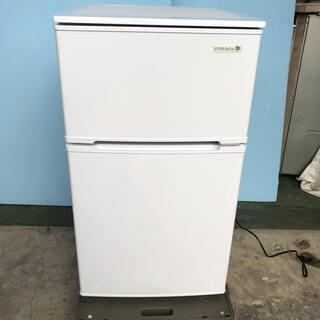 YAMADA ヤマダ電機 2ドア ノンフロン冷凍冷蔵庫 90L ...