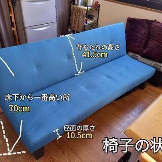 【ネット決済】青色のソファーベット(3人掛け)