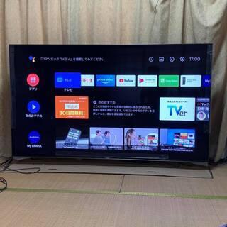【ネット決済】2月購入 ソニー 75V型 液晶 テレビ ブラビア...
