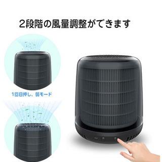 【新品未開封】空気洗浄機卓上小型イオン発生機能花粉PM2.5対策...