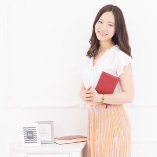 【初中級者歓迎・英会話・オンライン】たった3ヶ月で一生モノの英語...