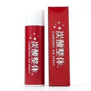 【ネット決済】【炭酸整体スプレー(RED)】1本 新品 、特典冊子付