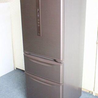 パナソニック 3ドア冷凍冷蔵庫 315L 自動製氷 NR-C32...