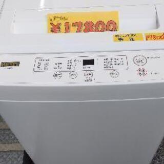 ヤマダセレクト 4.5K全自動洗濯機 クリーニング済 管理番号7...