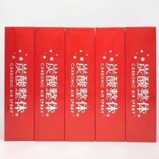 【ネット決済】【炭酸整体スプレー(RED)】20本 新品 、特典冊子付