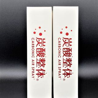 【ネット決済】【炭酸整体スプレー(WHITE)】2本 新品 、特...