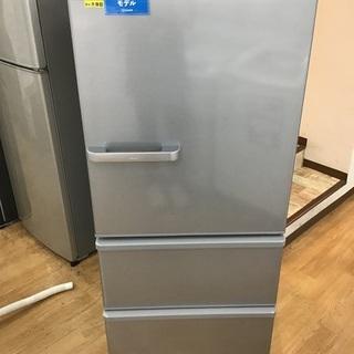【トレファク神戸新長田】AQUAの3ドア冷蔵庫です!【取りに来れ...