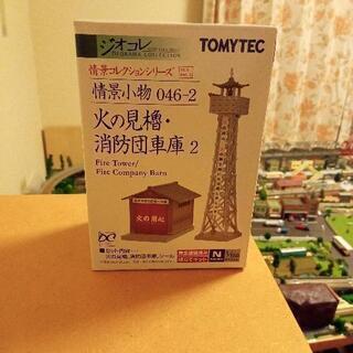 ジオコレ火の見櫓、消防団車庫2・鉄道模型