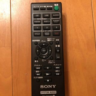 【ネット決済】SONY スピーカー Bluetooth