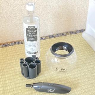 StylPro スタイルプロ メイクブラシ洗浄セット メイクブラ...