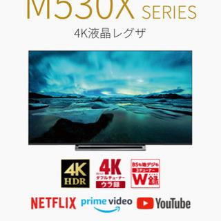 激安液晶テレビ ☆東芝 43M530X 新品